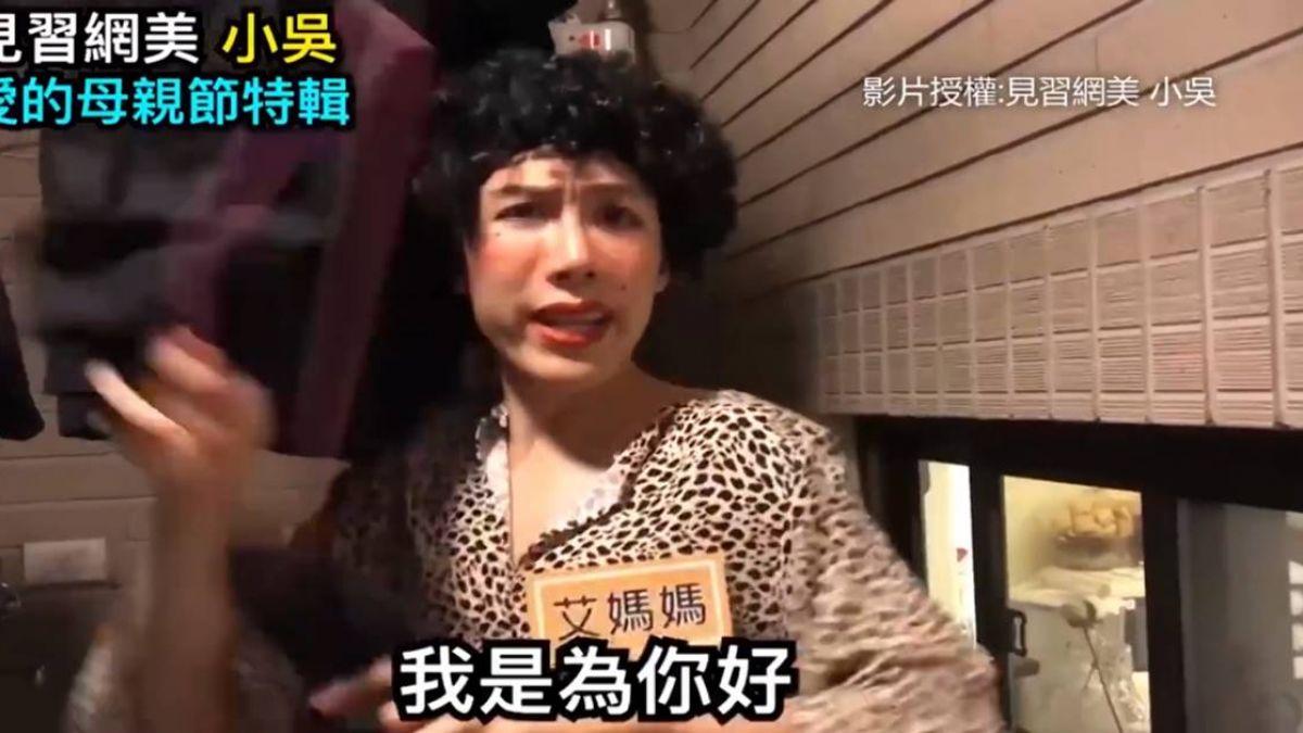 經典「寫完作業才可玩!」 台灣媽媽10大金句