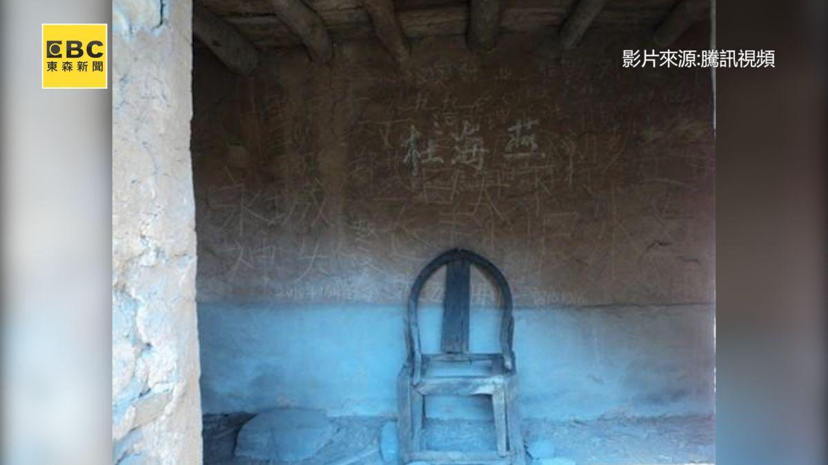 大陸第一鬼村-封門村 坐上那張椅子 就會死於非命?