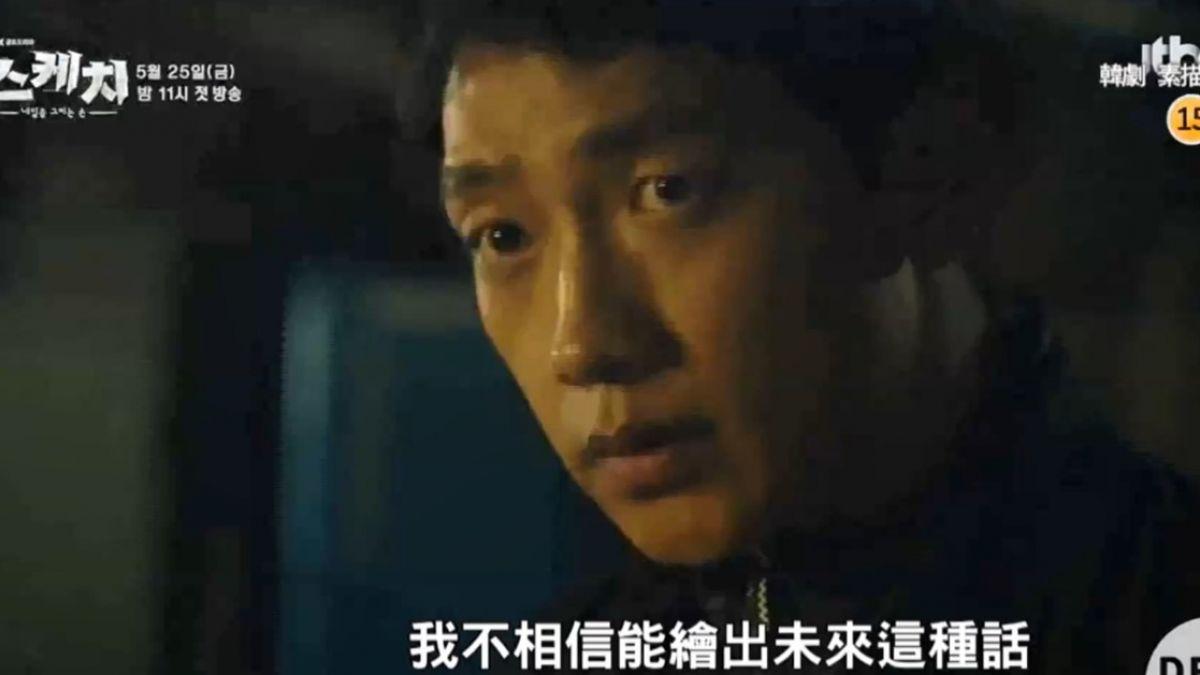 韓流天王Rain當爸後回歸螢幕 新作「素描」