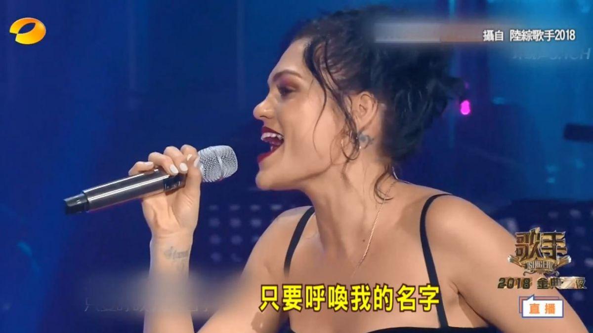 大陸選秀首位奪冠國際歌手!鐵肺歌后Jessie J九月來台開唱