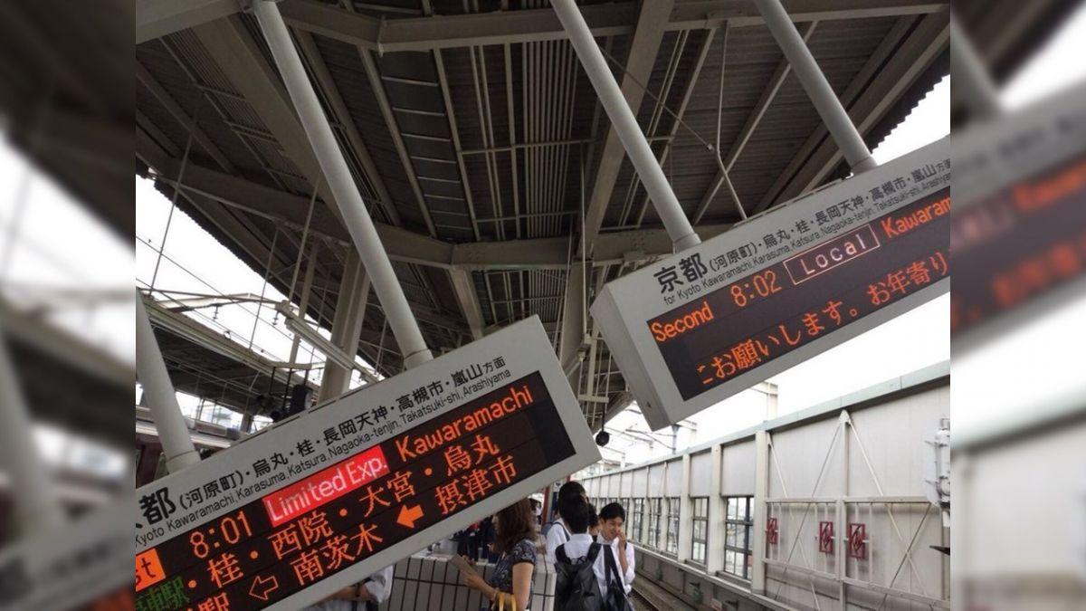 大阪規模5.9淺層地震!釀17萬戶停電 山陽新幹線暫停行駛