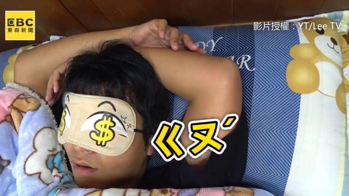 打呼聲如警報影響睡眠! 止鼾神器實測讓他直呼有效