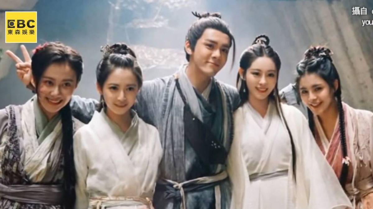 《倚天屠龍記》殺青照曝光! 網毒舌:四女主角如複製貼上