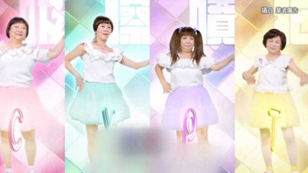 MV飆破130萬!雙胞胎媽組「掃女時代」網:不能只有我看到