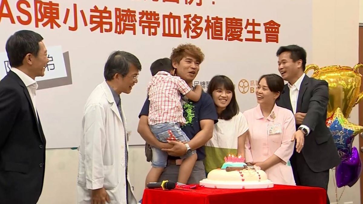 3歲被預告割脾藏 陳小弟靠臍帶血移植痊癒
