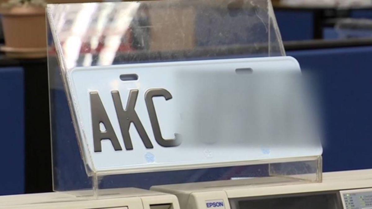 AKC諧音「會氣死」? 不好聽 這車牌3年乏人問津