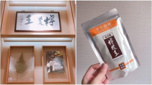 香港必買「檸檬王」攤位變店面!盤點超涮嘴零食