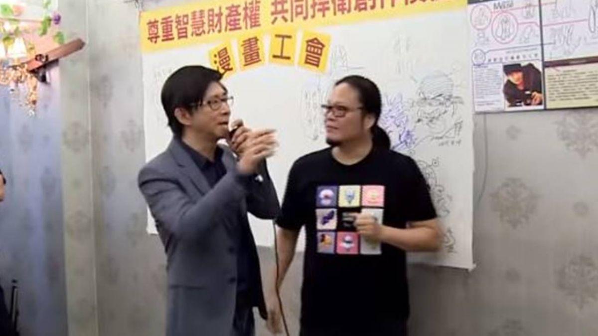 抄襲蕭言中漫畫 行銷專家判賠300萬判刑8個月