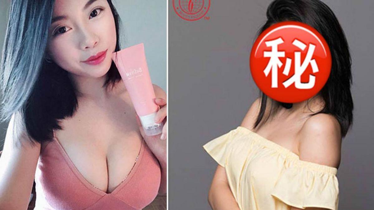 大崩壞!選美10女神原圖曝光 網:選醜大賽?