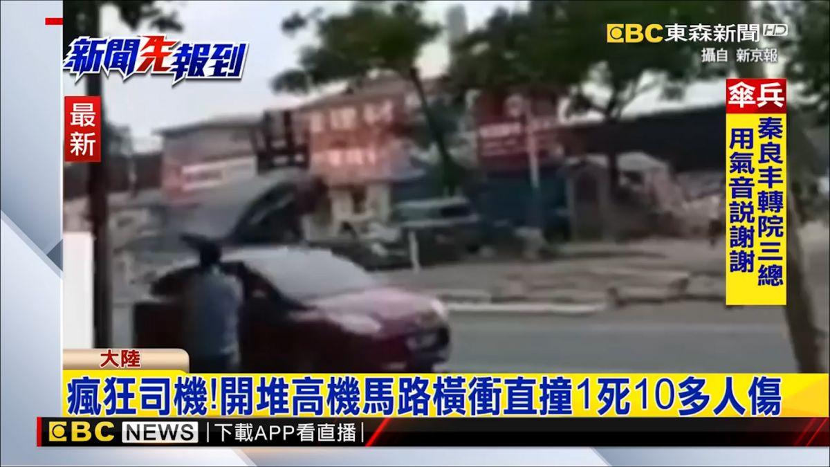 瘋狂司機!開堆高機馬路橫衝直撞1死10多人傷