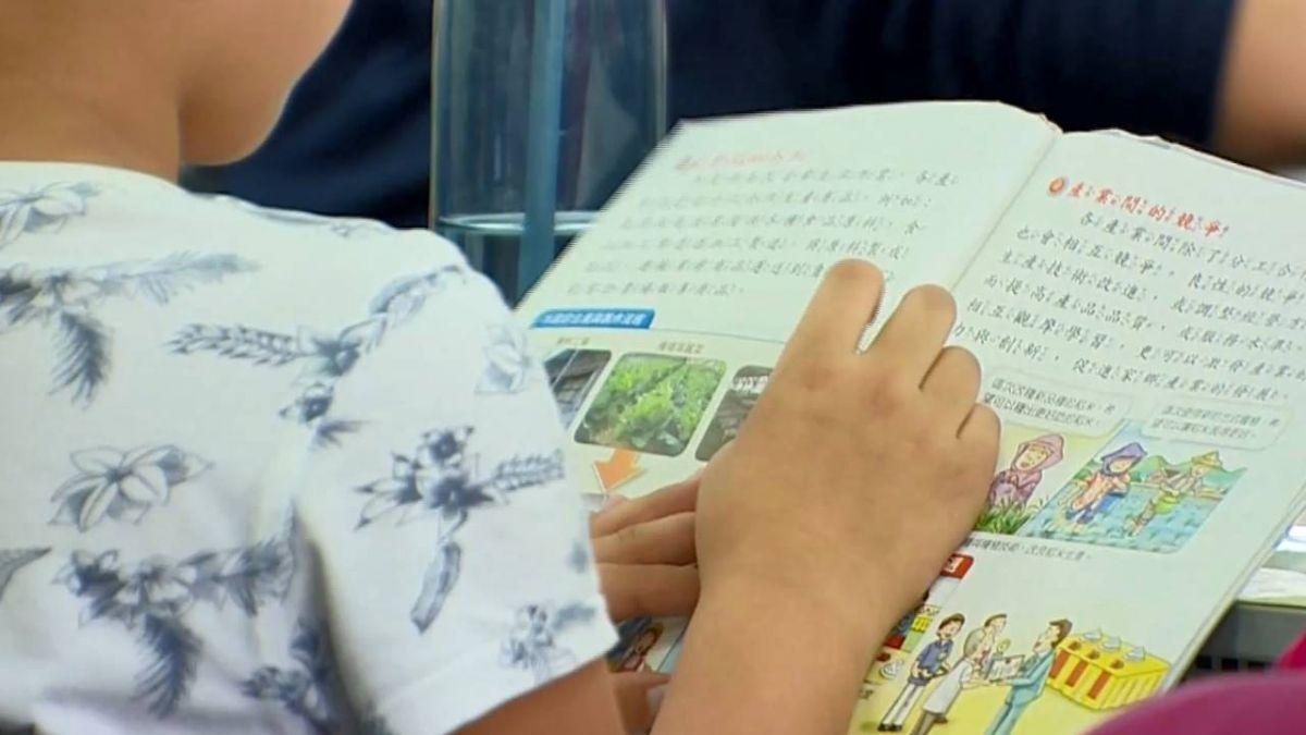 最新調查 學童視力惡化因「安親補習班待太久」