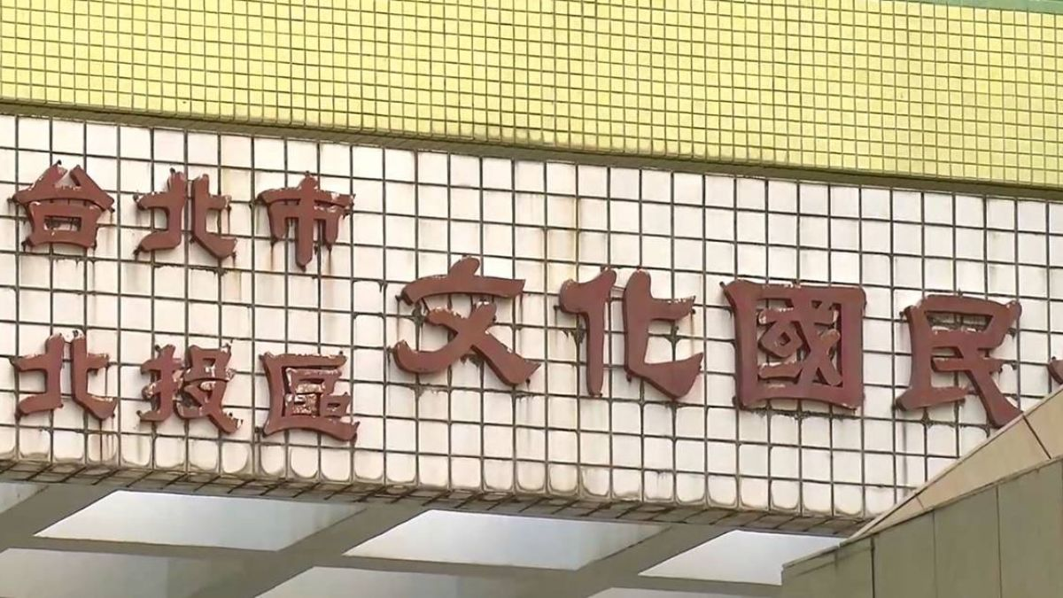 國小恢復上課、不設鐵拒馬!柯:警局專業判斷