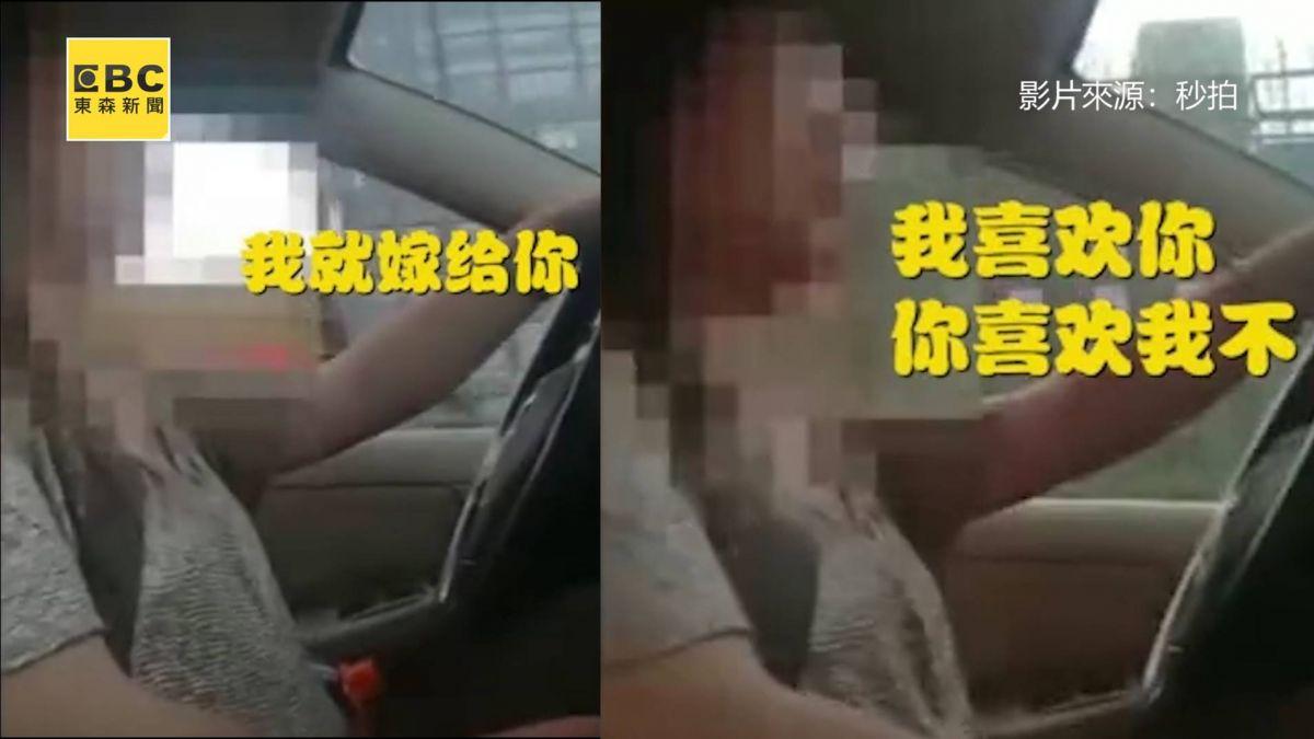 女司機鹹豬手襲胸摸腿又嬌嗔 男客傻眼:請妳好好開車