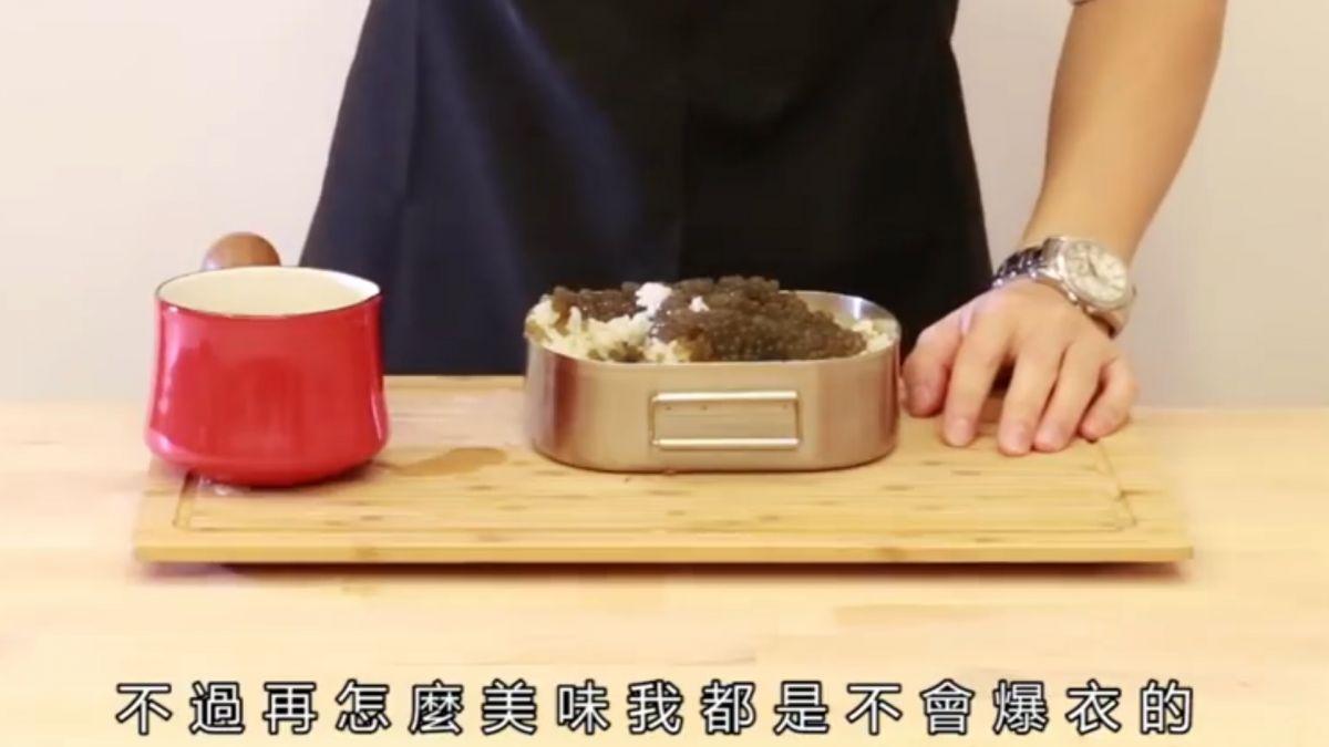 神奇!化學原理做料理 海苔鮭魚卵美味破表