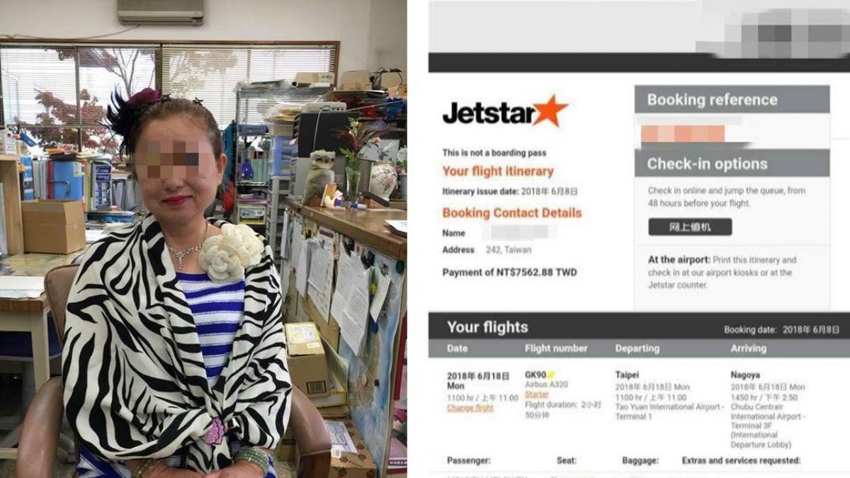 台大媽嗆日本地勤「白癡」 貼登機證喊冤遭打臉…真相曝光