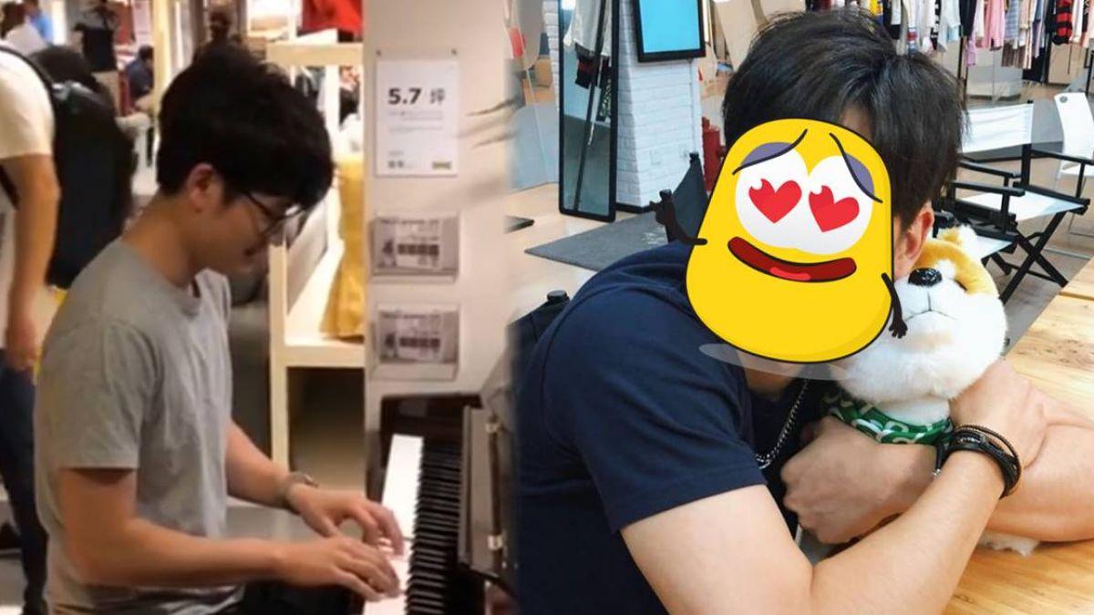眼鏡男IKEA大秀琴技!仔細看竟是「他」開秘密演唱會