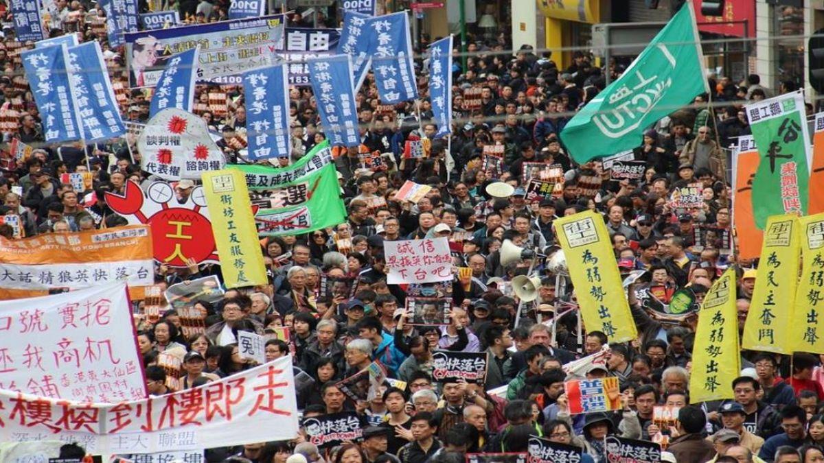 香港回歸21周年 遊行僅9千8百人創最低紀錄