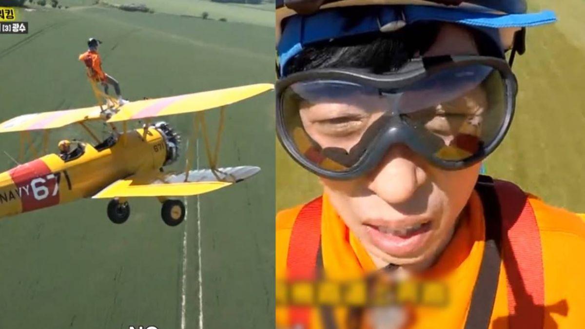 驚!《RM》挑戰450m機翼行走 劉在錫腿軟嚇哭「好可怕」