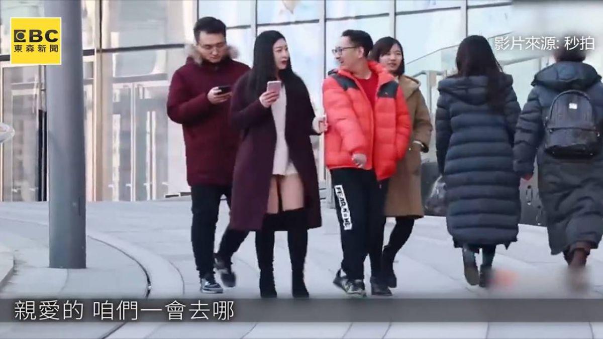 街頭實測 美女勾錯男朋友 路人羞喊賺到啦!