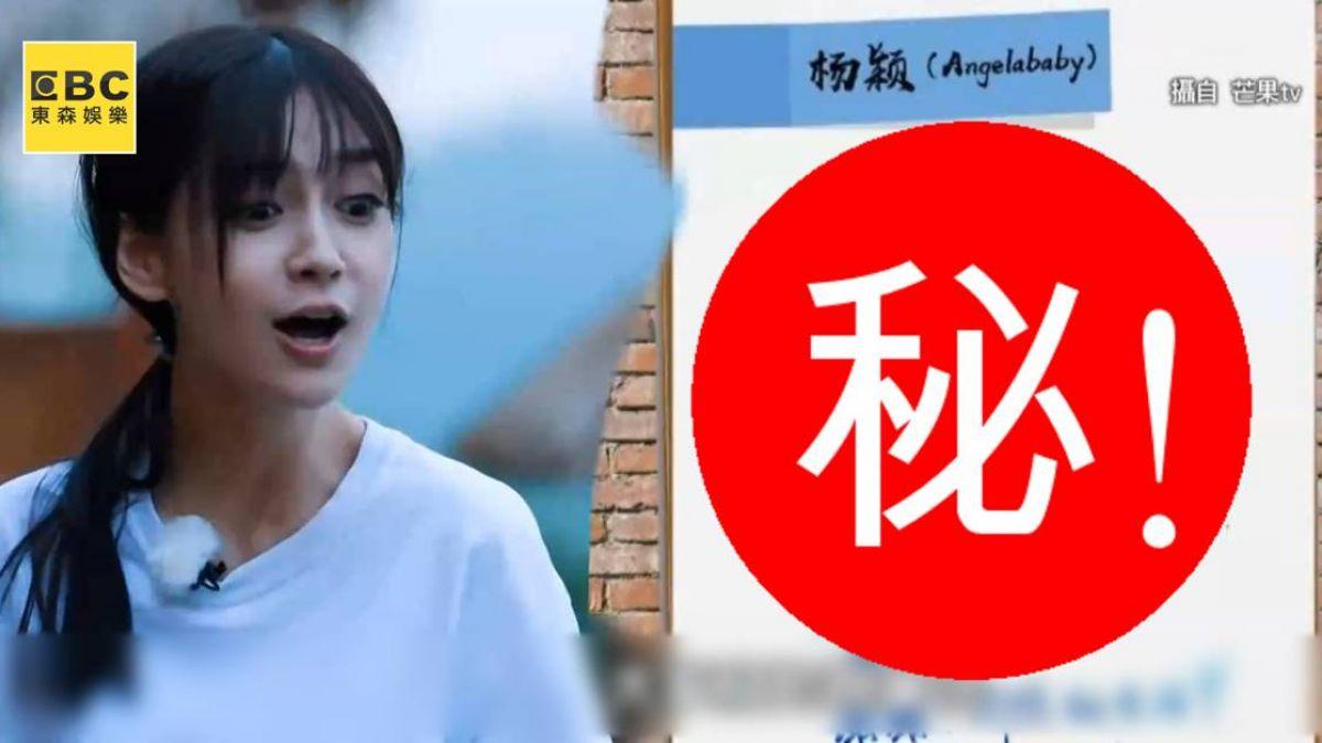 Angelababy手寫字曝光!遭虧「小孩塗鴉」不會寫中文