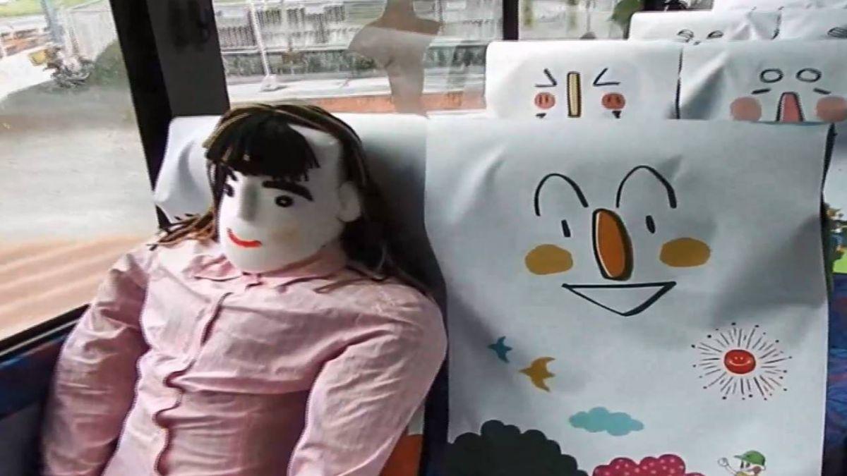 日本觀光巴士怕冷清 假人圍坐營造氣氛