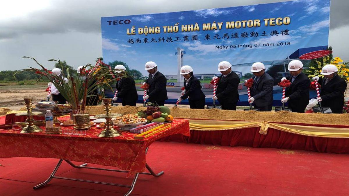 東元越南馬達廠動土 50公頃科技園區將吸金1.6億美元