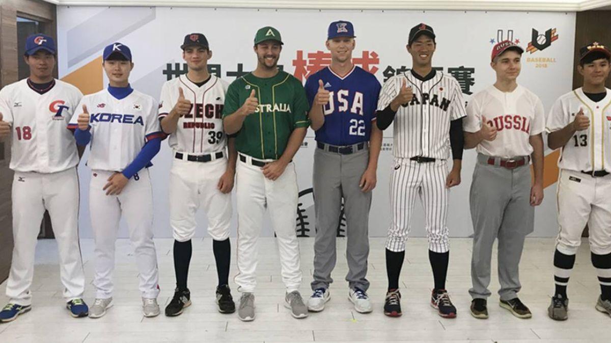世界大學棒球錦標賽 中華隊首戰韓國