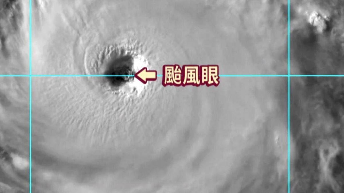 瑪莉亞「颱風眼」清晰!鄭明典:典型強颱
