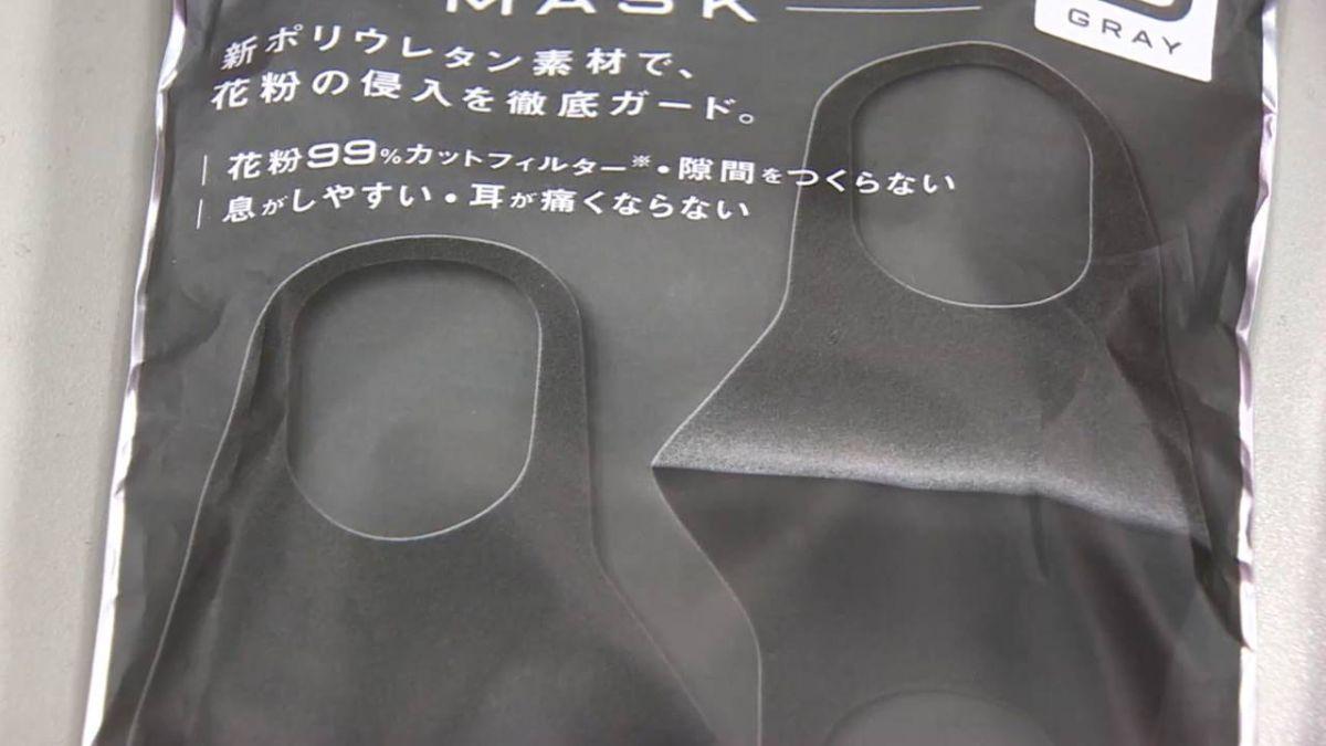 知名電商出包賣假貨 明星愛用口罩急下架
