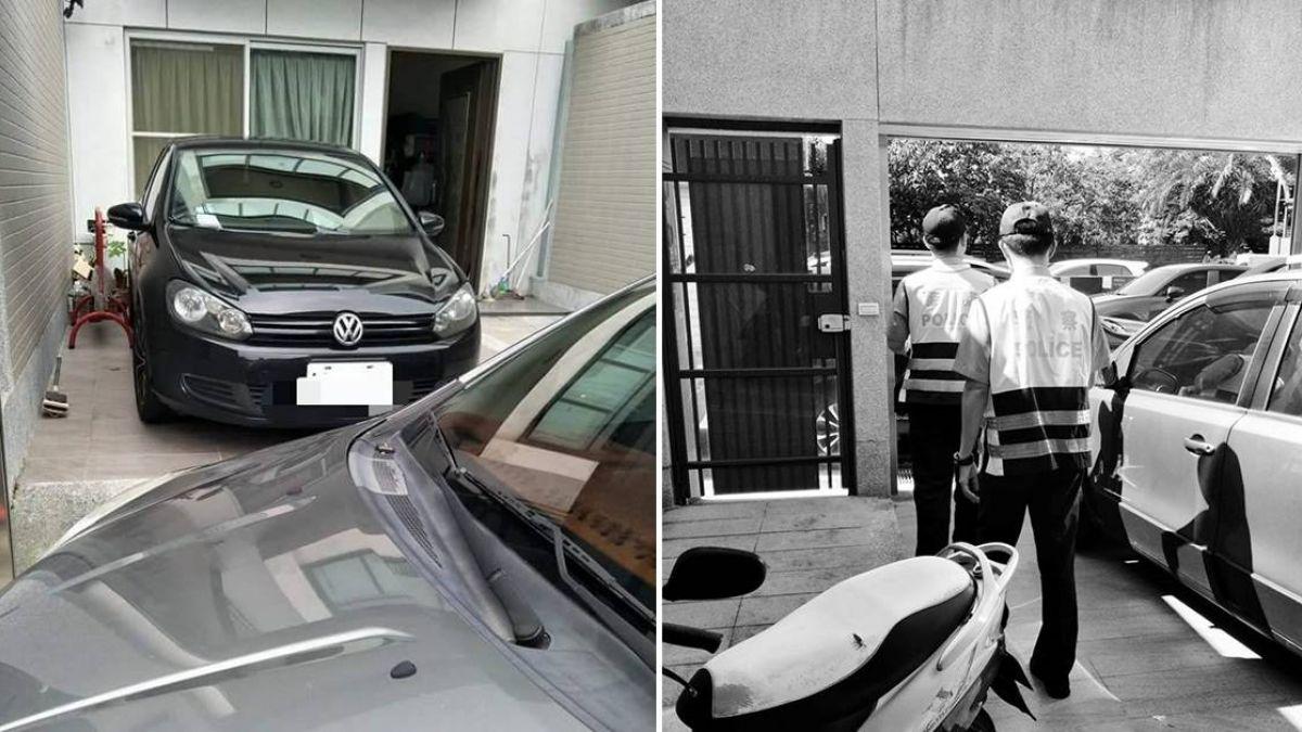 車停她家去台北玩…亂停車主身分遭起底 趕回移車賠不是