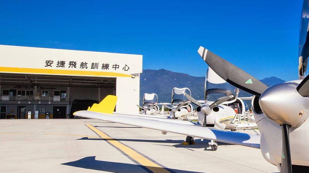安捷航空訓練機小琉球附近失事!機上3人被順利救起
