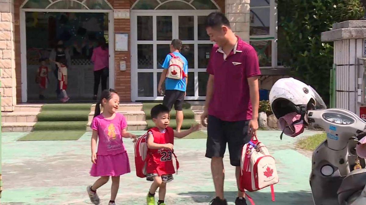 颱風假半天再半天 時段引發民眾討論