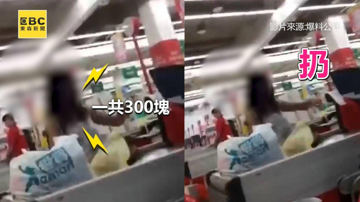 丟錢姐颱風夜結帳300元硬幣扔櫃台 店員一枚一枚撿