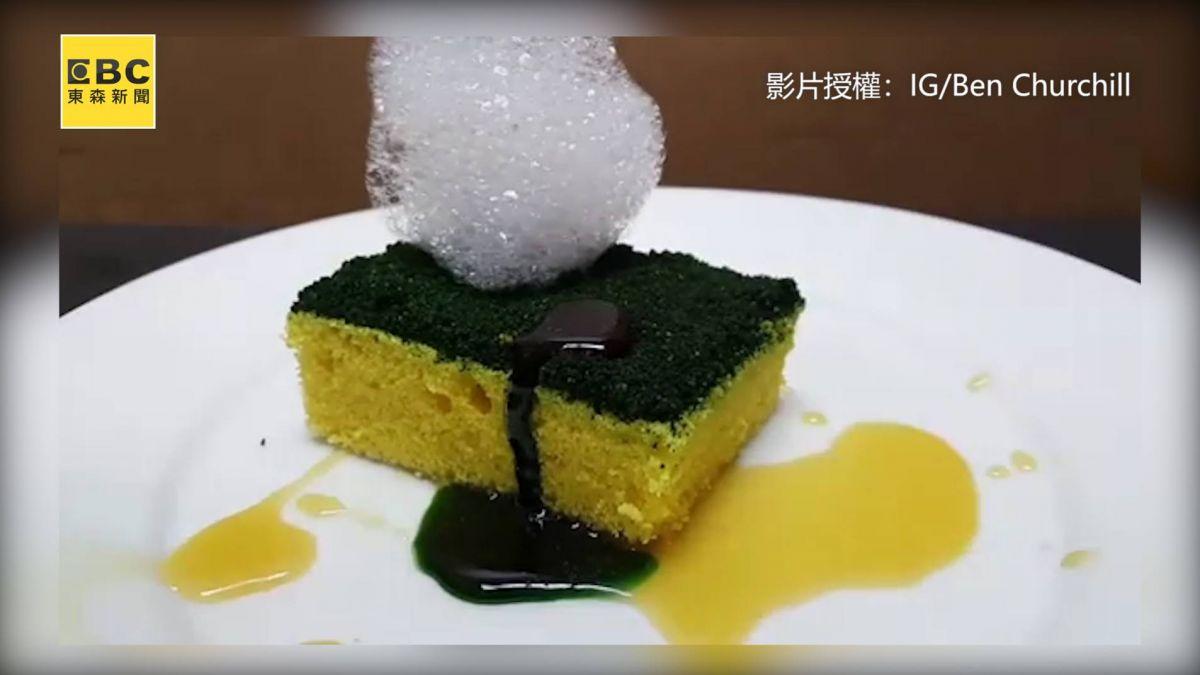 發霉橘、洗碗海綿能吃嗎?造成視覺衝擊的偽裝系甜點