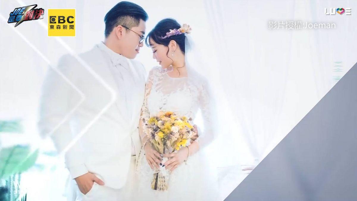 網紅實測15萬奢華婚紗 對決9999平價婚紗 誰能勝出?