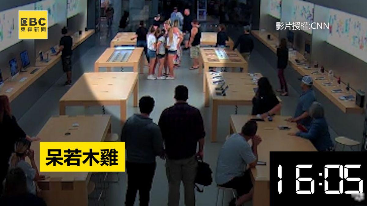 4匪徒手搶蘋果 30秒橫掃百萬商品!眾人呆傻原地 竟無人制止