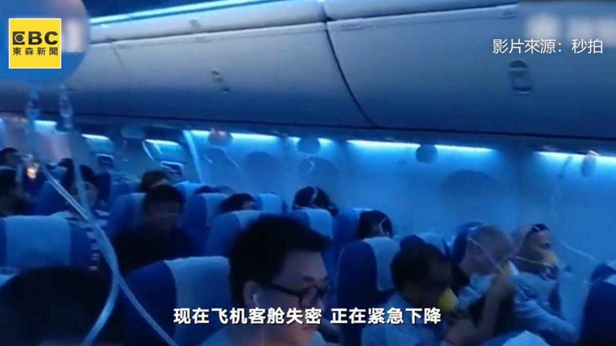 國航客機失壓「沒氧氣」急降 疑機組人員抽菸肇事