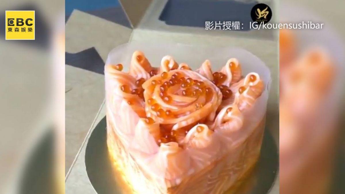 肥美鮭魚特製而成!超鮮沙西米蛋糕霸氣上桌