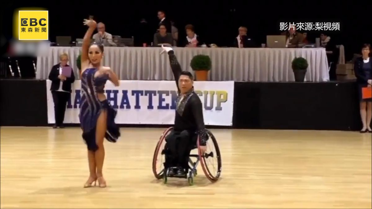 行動不便也能舞出激情火花! 輪椅舞冠軍:體驗不同的生命形式