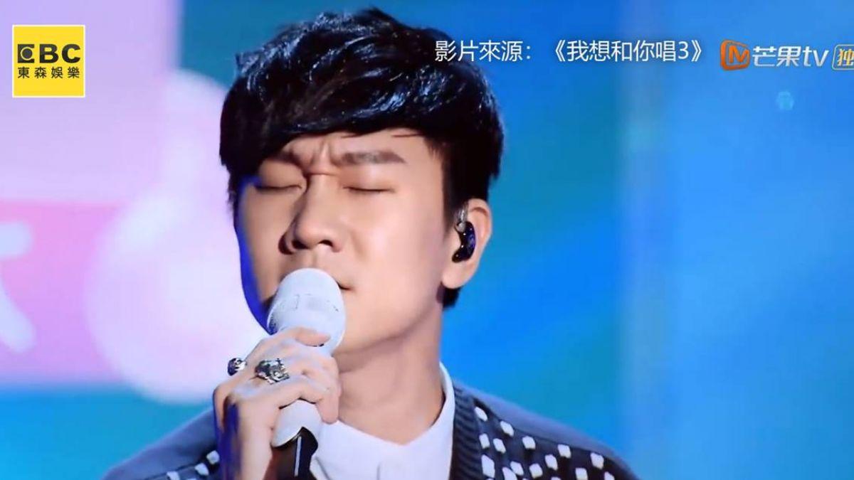 林俊傑飆唱《飛雲之下》!「行走CD」完美合音令粉絲跪了