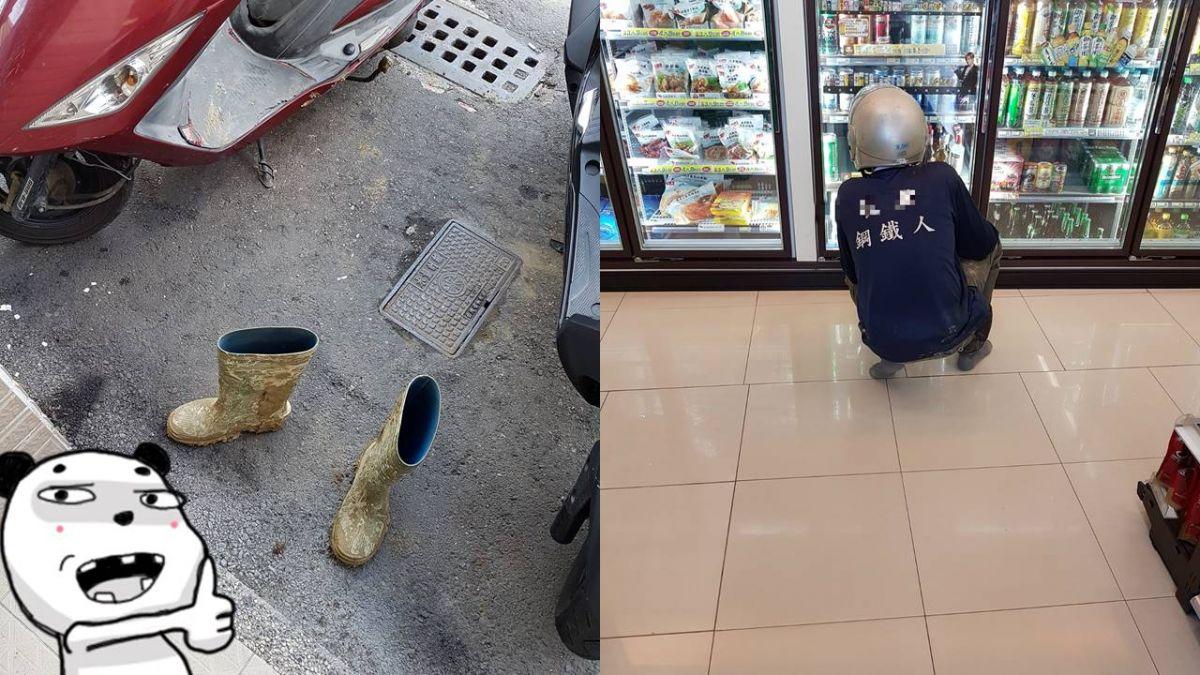 鞋子全泥濘…「鋼鐵人」脫鞋進超商 網感動淚推:這種人快絕跡了