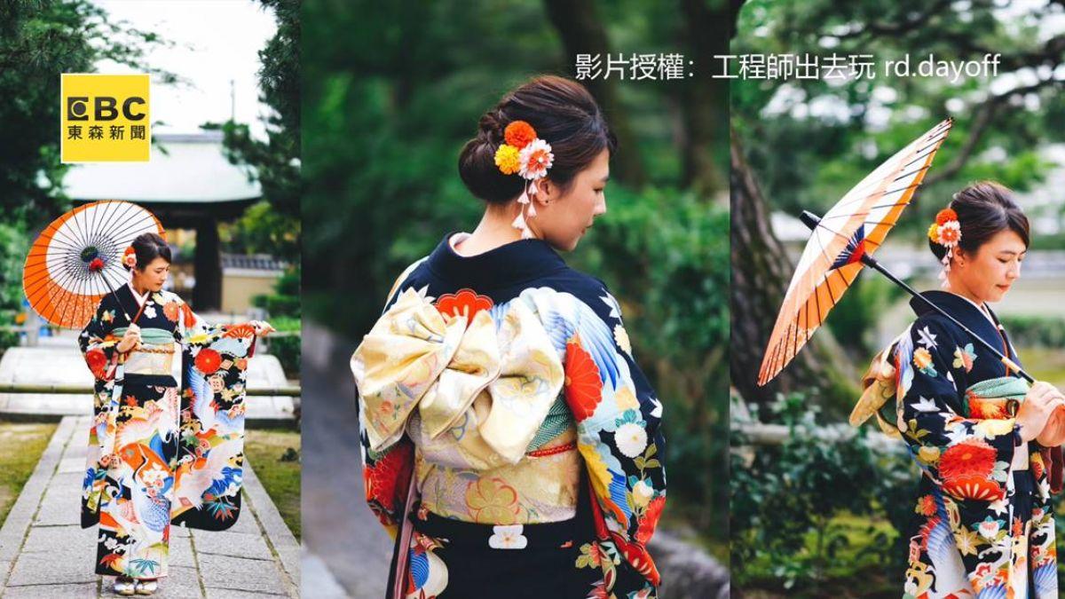 跟著攝影師這樣拍!京都和服體驗魅力爆表