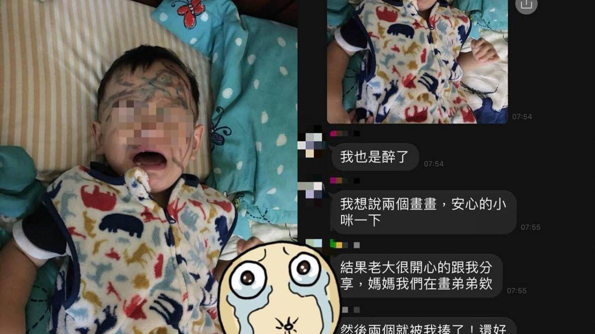 「我們在畫弟弟…」母睡回籠覺瞬間驚醒 網笑:很欠揍