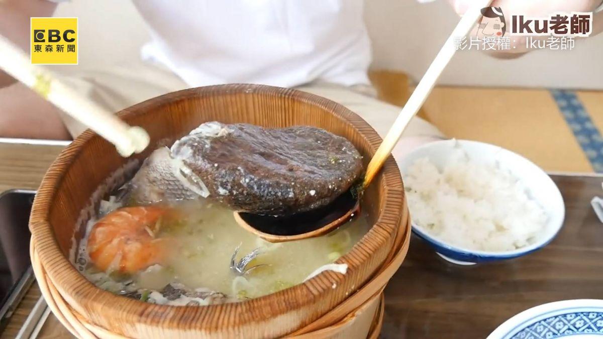 日特別美食「1000度石頭魚湯」 料鮮味美網怒喊:可惡想喝!
