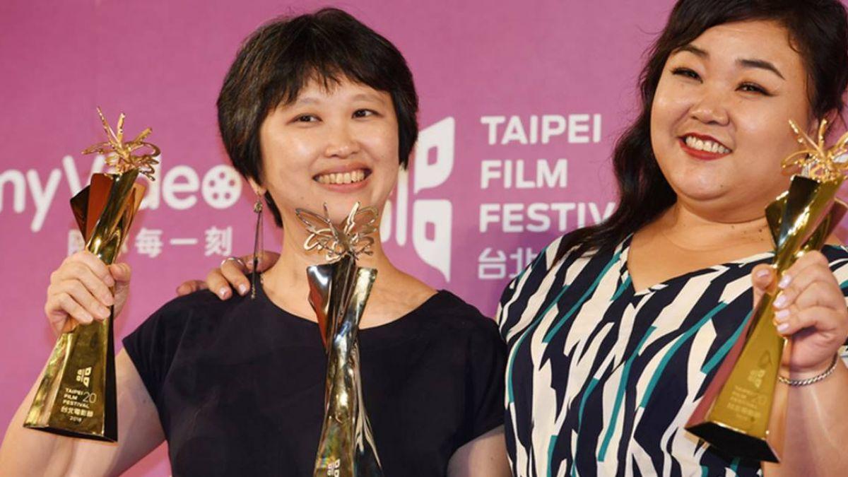 幸福路上獲台北電影節首獎 中市持續支持動畫