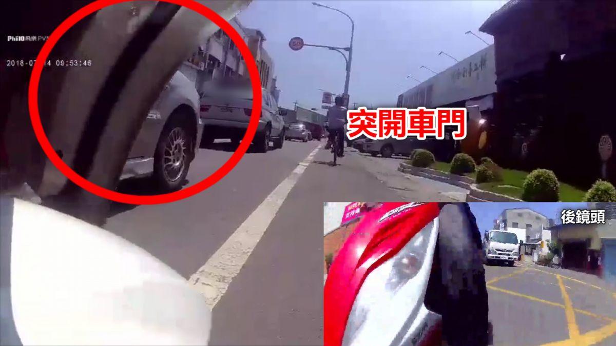 三寶馬路中突開車門 騎士猛撞上 靠ABS急煞阻摔傷