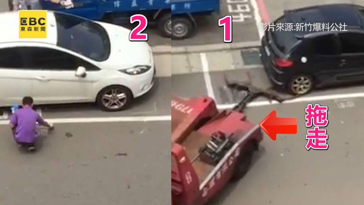 停在停車格還被拖吊?背後真實原因曝光