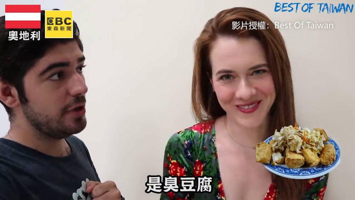 外國人回國時最想念的台灣味?驚人回答網友:你們好內行!