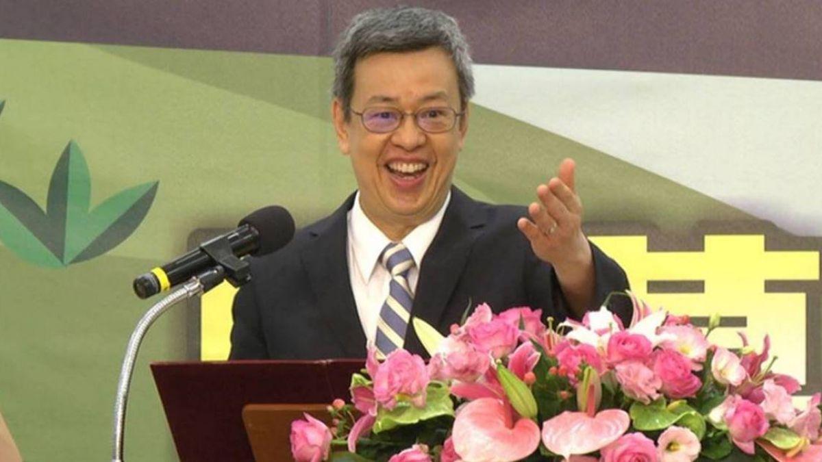 副總統:台灣性平有不錯成績 但仍有改善空間
