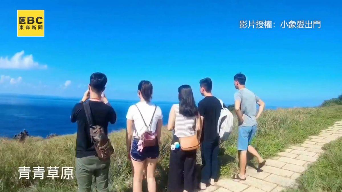 夏日蘭嶼輕旅行!天然美景驚豔網友:台版夏威夷